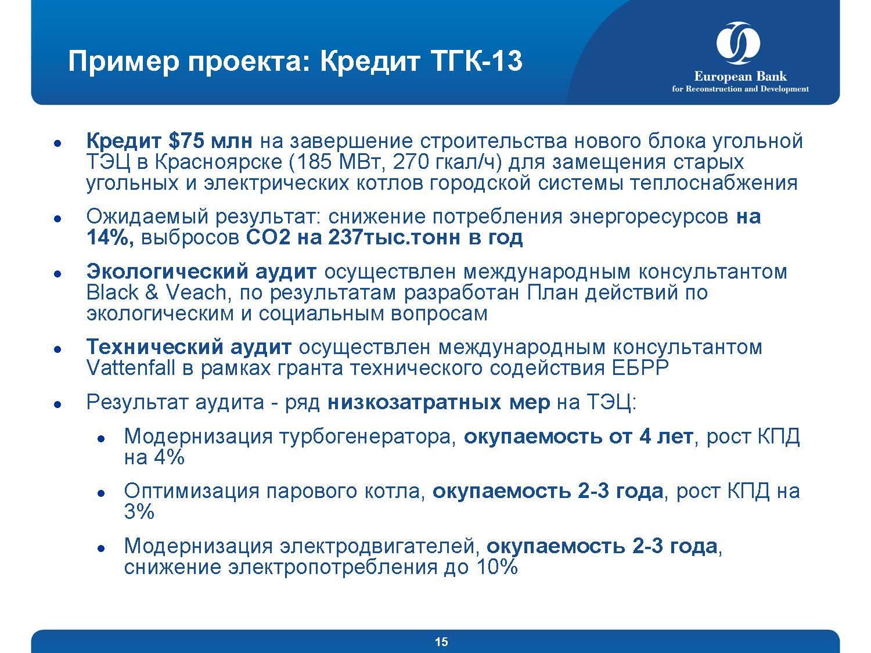 Новый год 2012 презентация скачать — pic 3